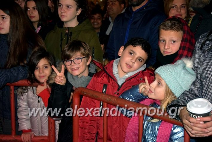 alexandriamou.gr_anamadentrou19DSC_0088