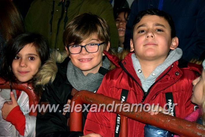 alexandriamou.gr_anamadentrou19DSC_0089