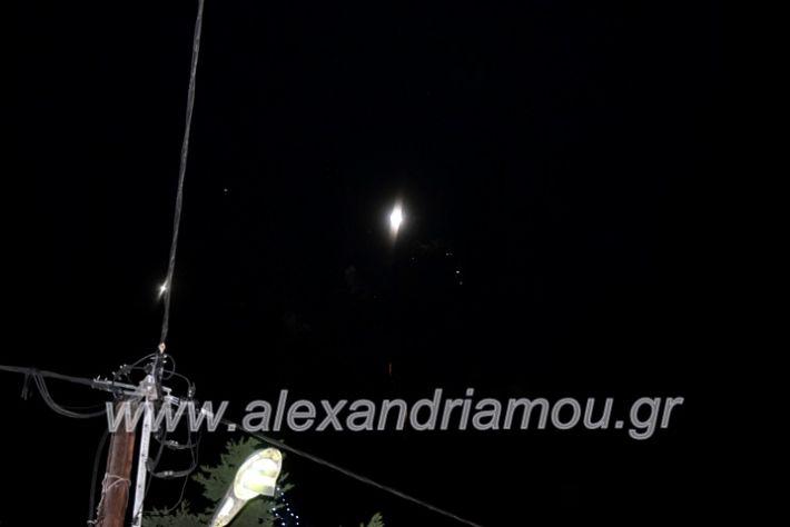alexandriamou.gr_anamadentrou19DSC_0093