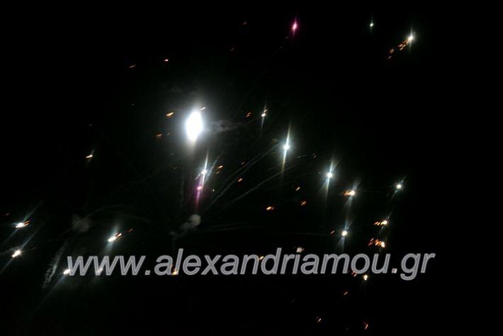 alexandriamou.gr_anamadentrou19DSC_0095