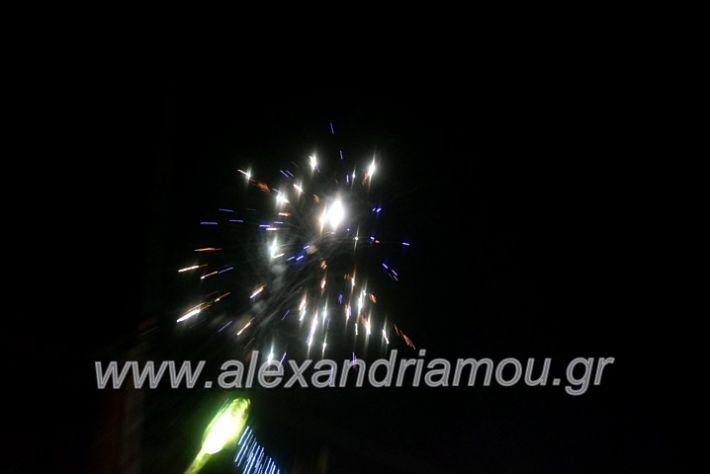 alexandriamou.gr_anamadentrou19DSC_0097