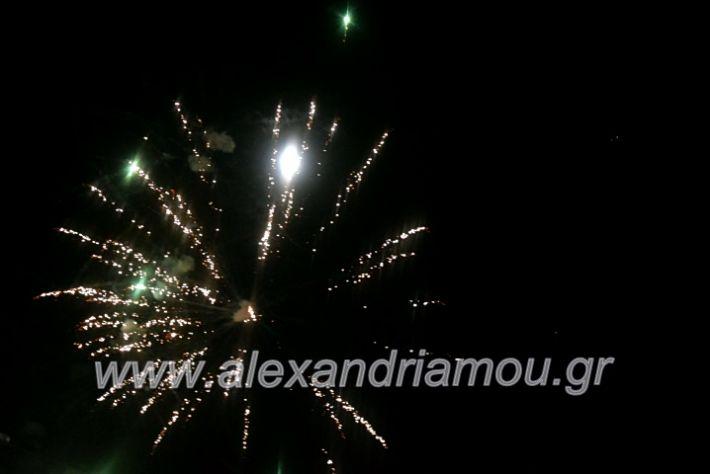 alexandriamou.gr_anamadentrou19DSC_0098