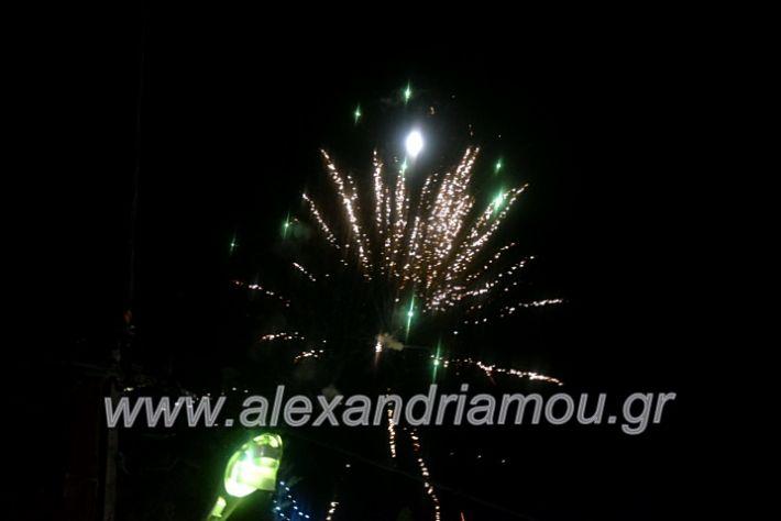alexandriamou.gr_anamadentrou19DSC_0099