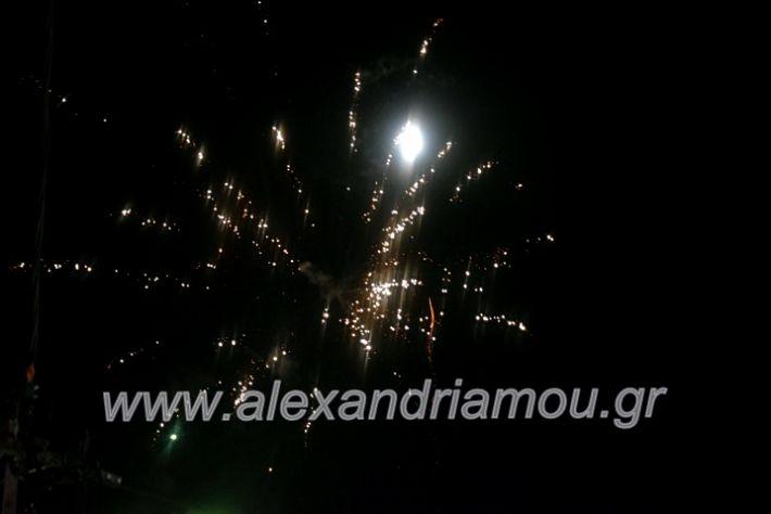 alexandriamou.gr_anamadentrou19DSC_0100