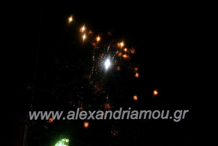 alexandriamou.gr_anamadentrou19DSC_0101