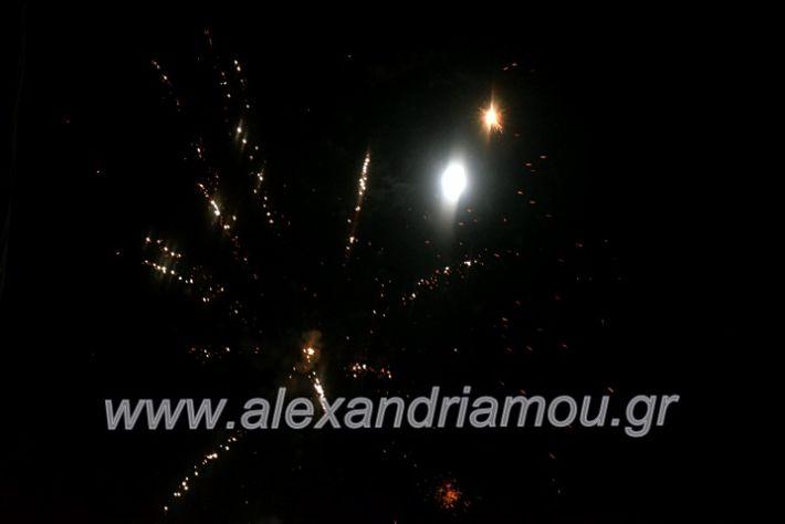 alexandriamou.gr_anamadentrou19DSC_0102