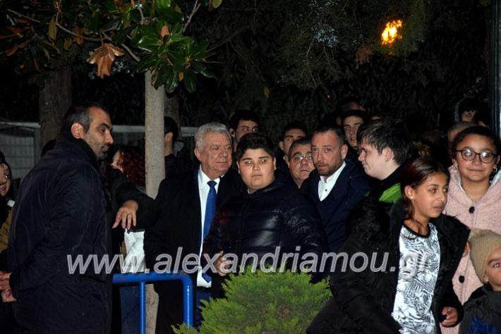 alexandriamou.gr_anamadentrou19DSC_0105