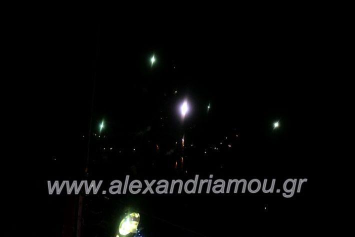 alexandriamou.gr_anamadentrou19DSC_0108