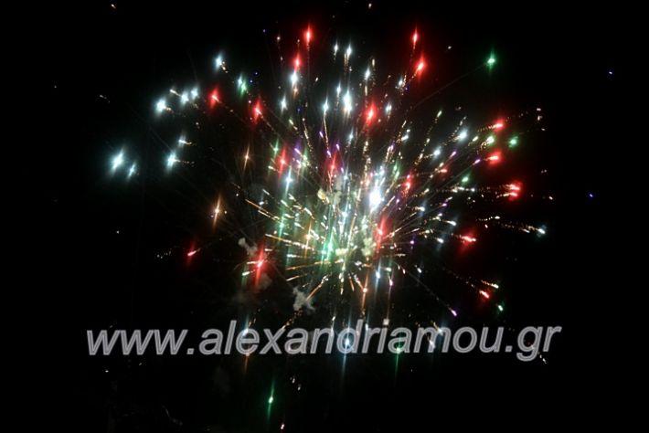 alexandriamou.gr_anamadentrou19DSC_0109