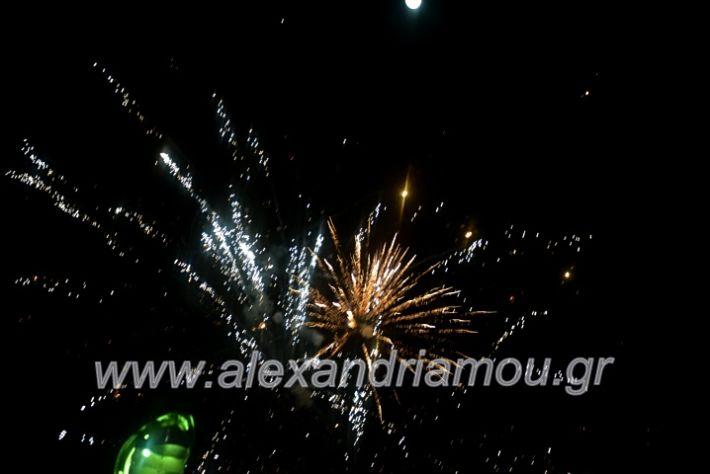 alexandriamou.gr_anamadentrou19DSC_0111