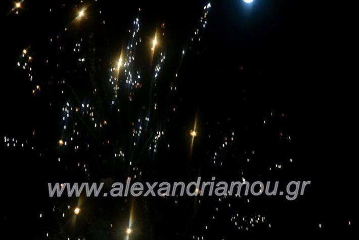 alexandriamou.gr_anamadentrou19DSC_0112