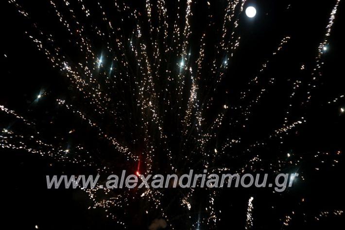 alexandriamou.gr_anamadentrou19DSC_0114