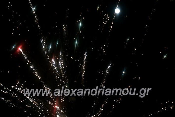 alexandriamou.gr_anamadentrou19DSC_0116