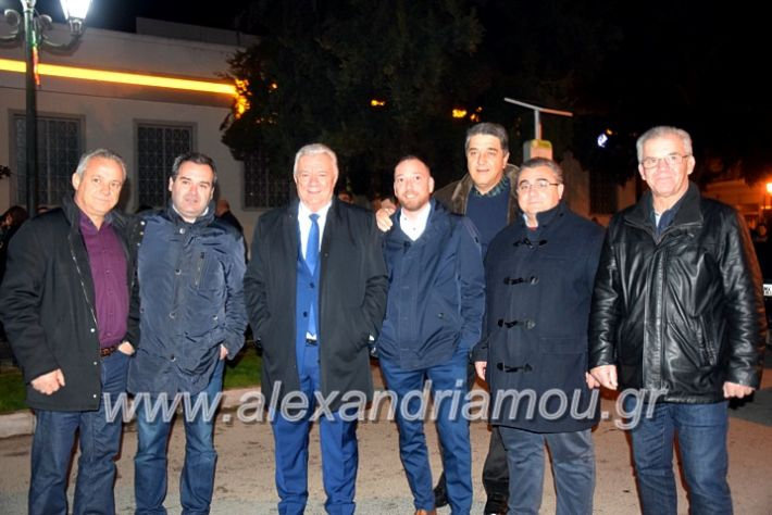 alexandriamou.gr_anamadentrou19DSC_0130
