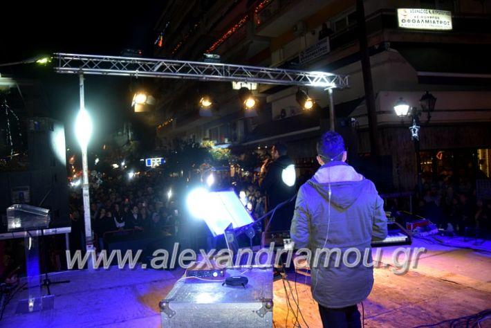 alexandriamou.gr_anamadentrou19DSC_0132