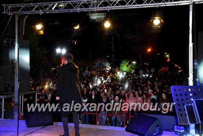 alexandriamou.gr_anamadentrou19DSC_0133