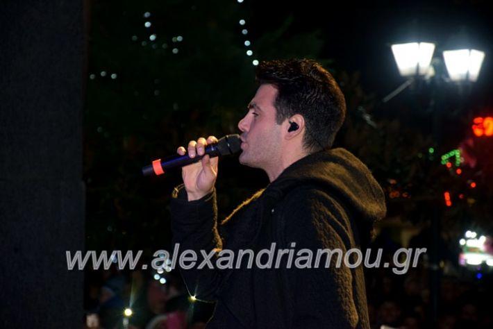 alexandriamou.gr_anamadentrou19DSC_0134