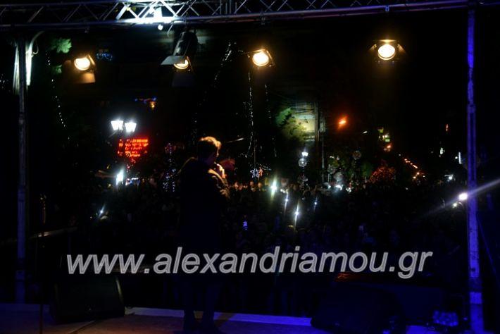 alexandriamou.gr_anamadentrou19DSC_0135