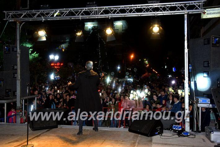 alexandriamou.gr_anamadentrou19DSC_0137