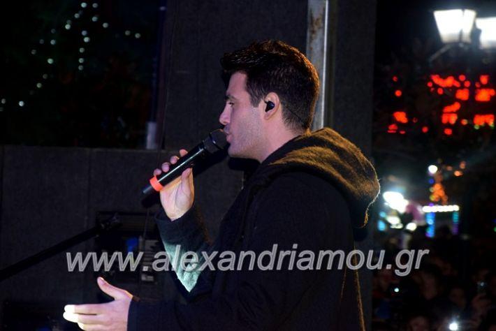 alexandriamou.gr_anamadentrou19DSC_0139