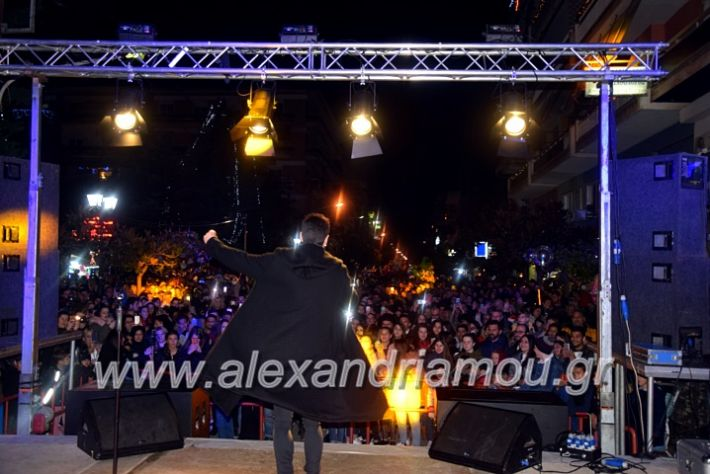 alexandriamou.gr_anamadentrou19DSC_0142