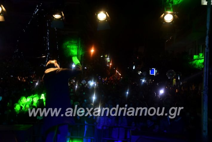 alexandriamou.gr_anamadentrou19DSC_0143