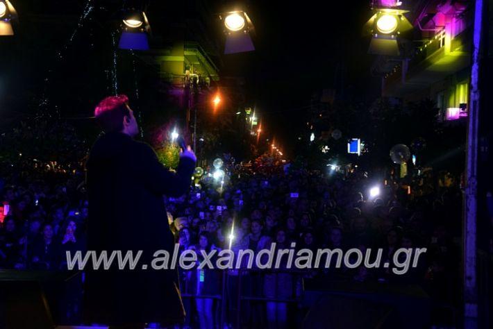 alexandriamou.gr_anamadentrou19DSC_0144