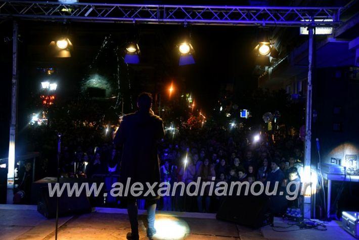 alexandriamou.gr_anamadentrou19DSC_0145