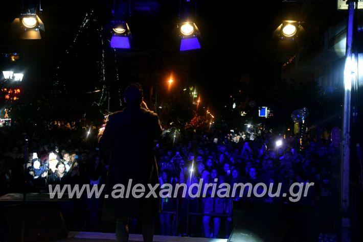 alexandriamou.gr_anamadentrou19DSC_0146