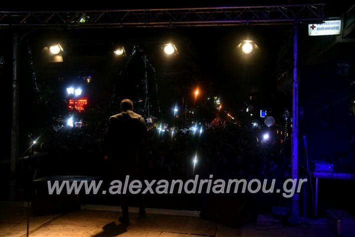 alexandriamou.gr_anamadentrou19DSC_0147
