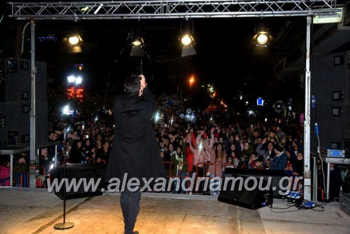 alexandriamou.gr_anamadentrou19DSC_0148