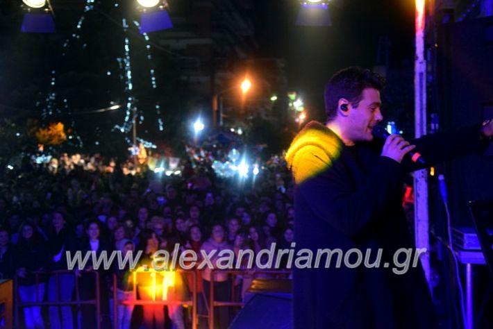 alexandriamou.gr_anamadentrou19DSC_0152