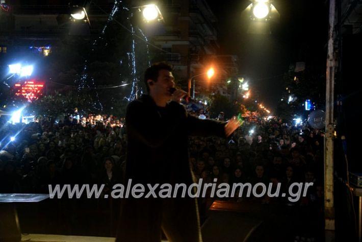 alexandriamou.gr_anamadentrou19DSC_0153