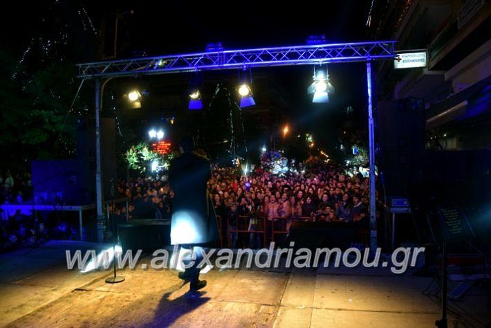 alexandriamou.gr_anamadentrou19DSC_0154
