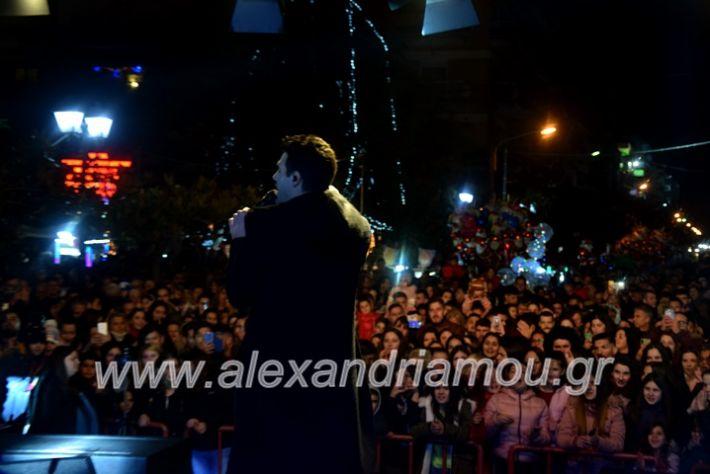 alexandriamou.gr_anamadentrou19DSC_0155