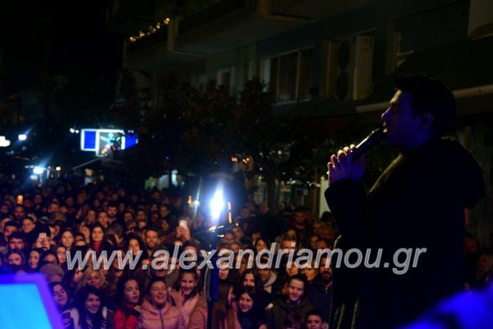 alexandriamou.gr_anamadentrou19DSC_0157