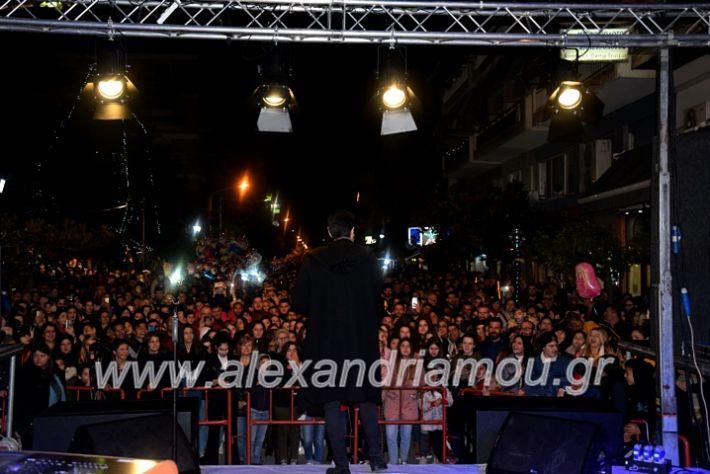 alexandriamou.gr_anamadentrou19DSC_0158