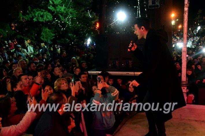 alexandriamou.gr_anamadentrou19DSC_0169