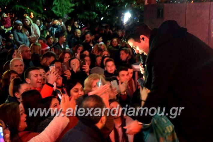 alexandriamou.gr_anamadentrou19DSC_0171