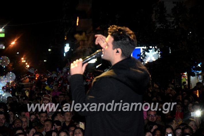 alexandriamou.gr_anamadentrou19DSC_0178