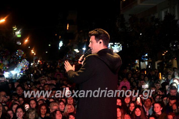 alexandriamou.gr_anamadentrou19DSC_0180