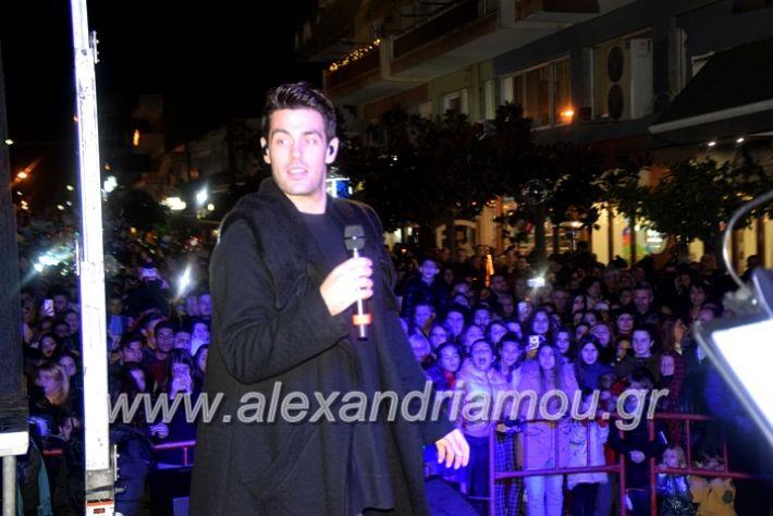 alexandriamou.gr_anamadentrou19DSC_0191