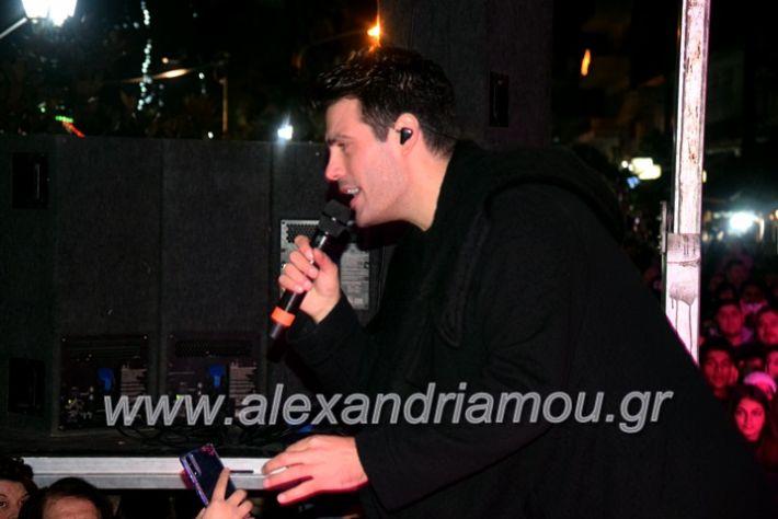 alexandriamou.gr_anamadentrou19DSC_0200