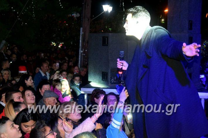 alexandriamou.gr_anamadentrou19DSC_0201