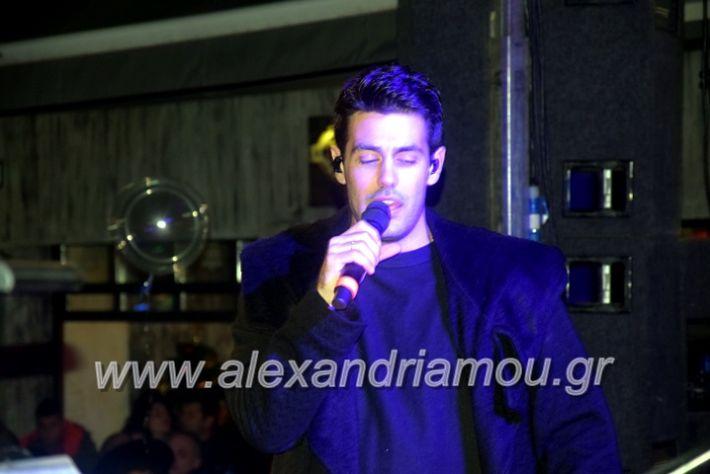 alexandriamou.gr_anamadentrou19DSC_0204