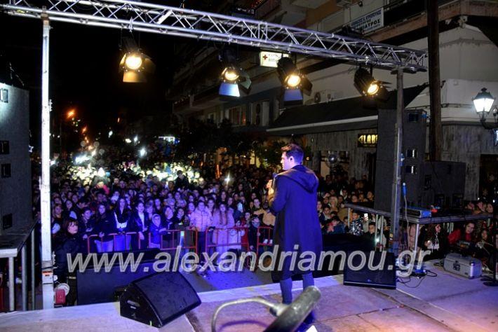 alexandriamou.gr_anamadentrou19DSC_0205
