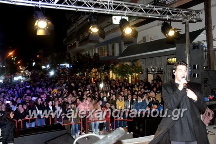 alexandriamou.gr_anamadentrou19DSC_0207