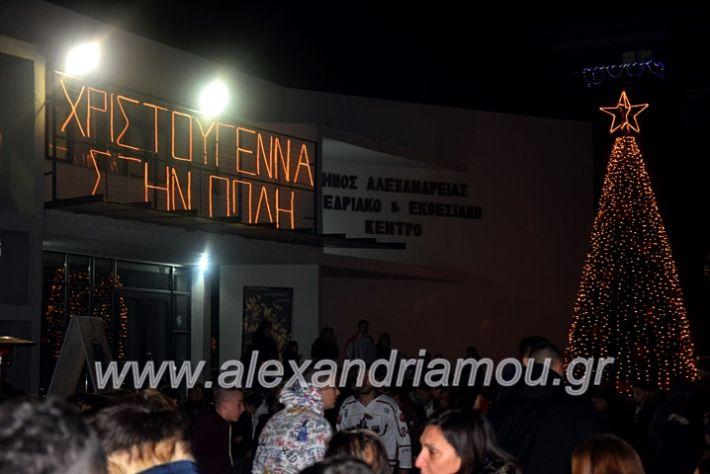 alexandriamou.gr_anamadentrou19DSC_0208