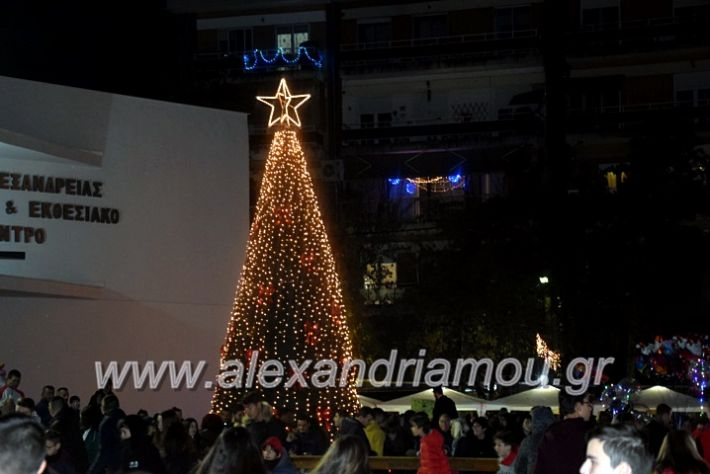 alexandriamou.gr_anamadentrou19DSC_0211