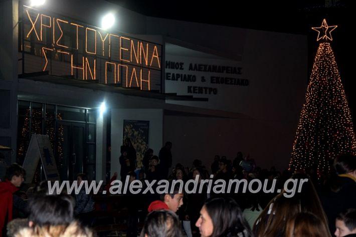 alexandriamou.gr_anamadentrou19DSC_0213